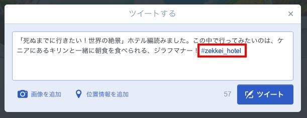 スクリーンショット 2015-04-24 4.29.13