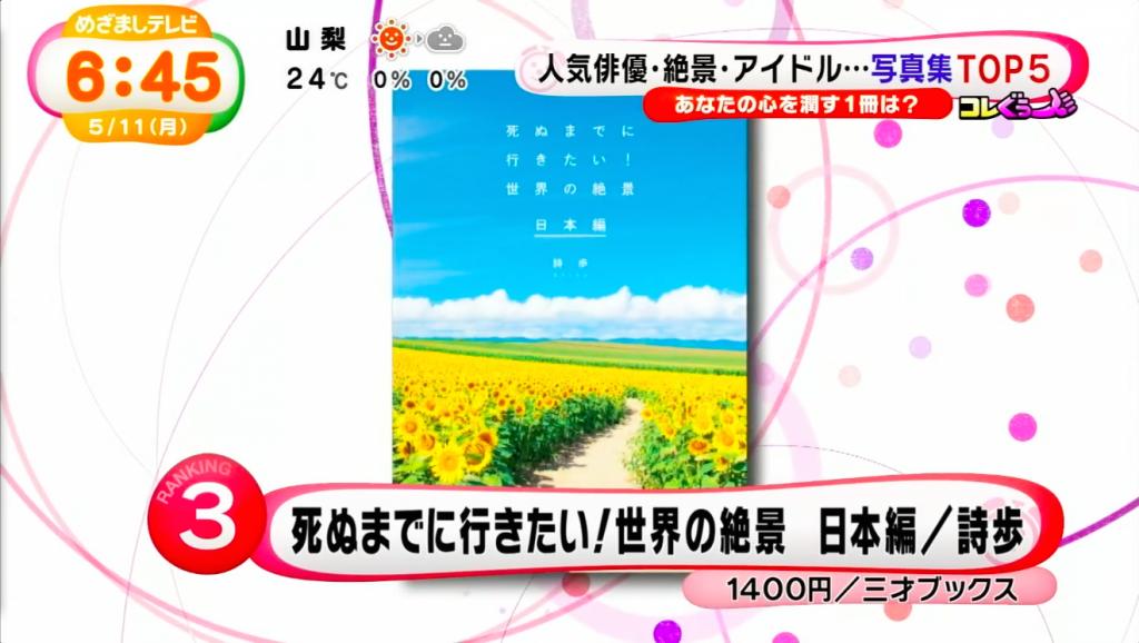 スクリーンショット 2015-05-12 18.01.10