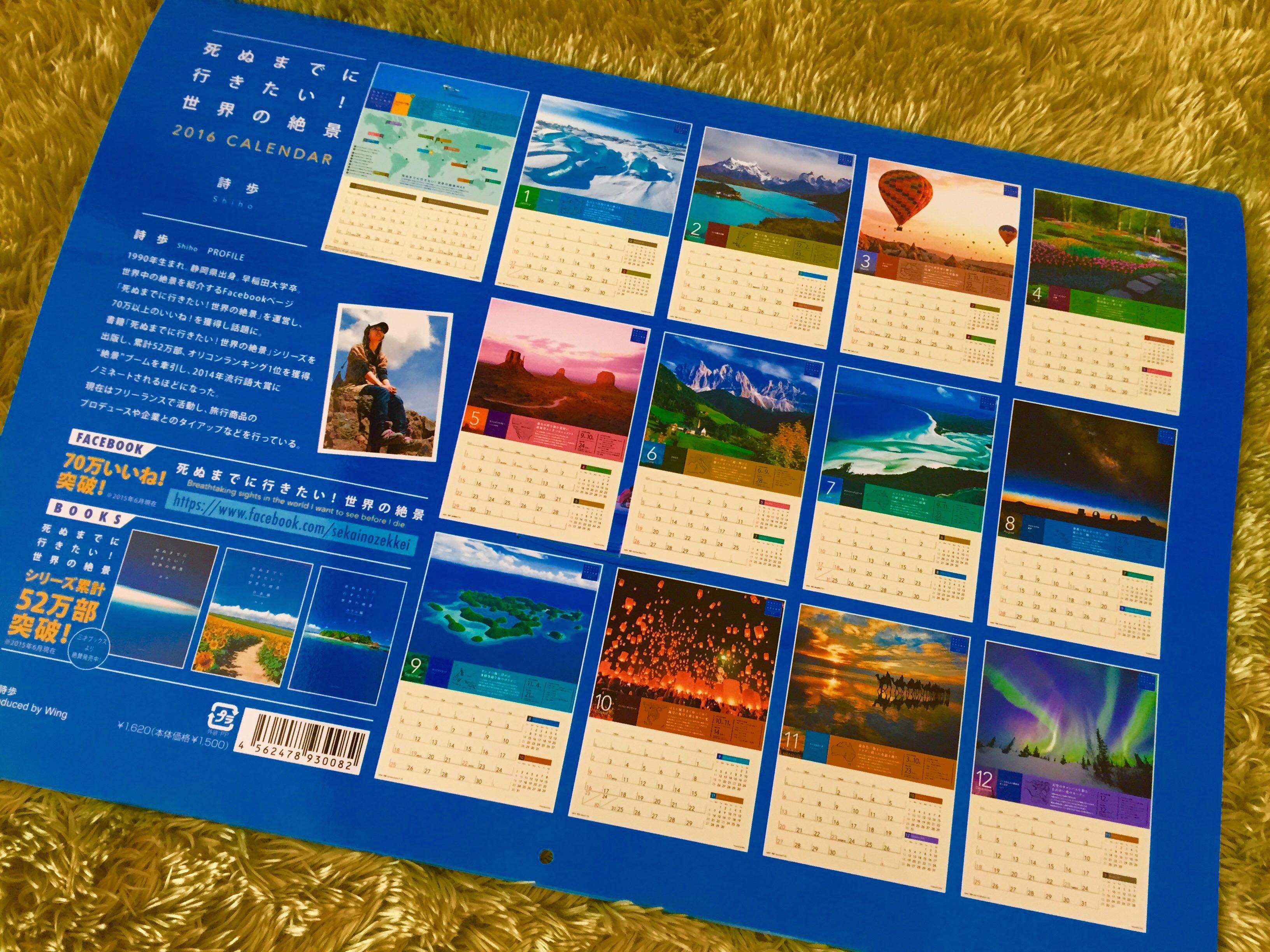 _calendar_8