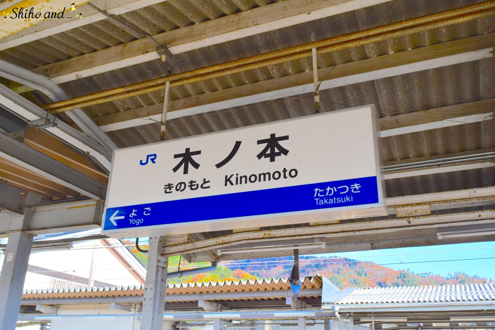 keisokuji_01