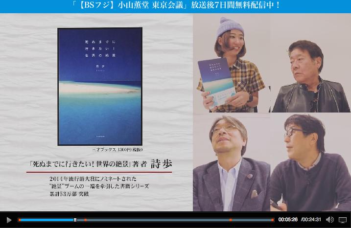 東京会議02