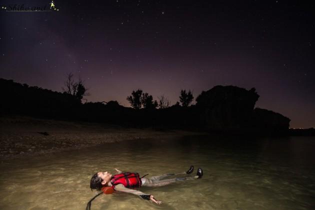 5_tide_nighthealing_08