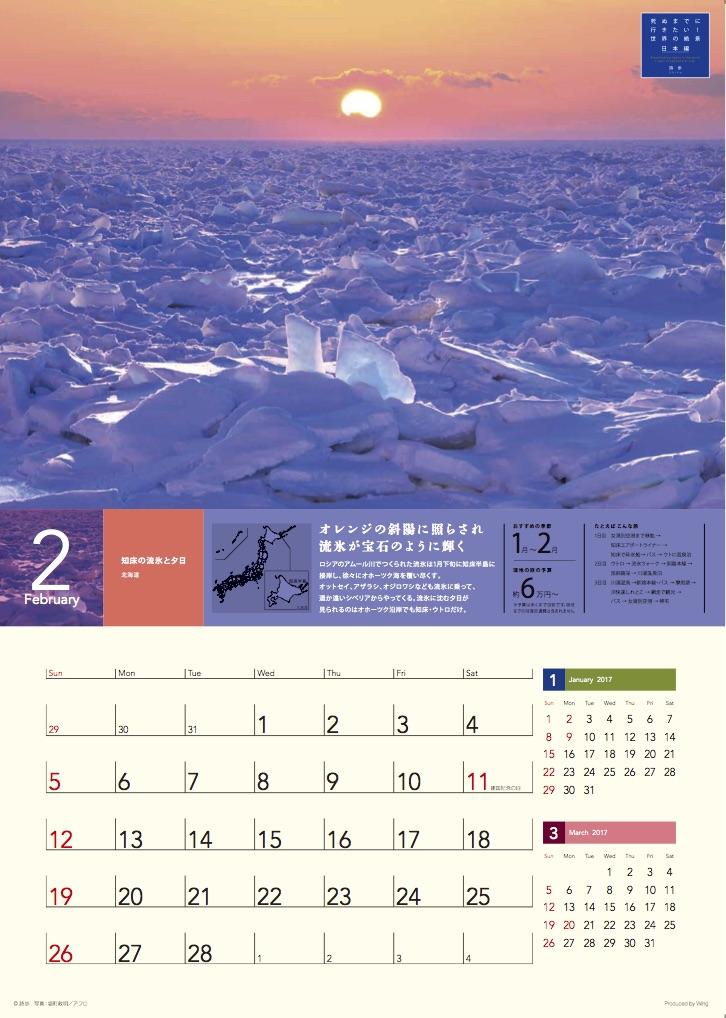 calendar06