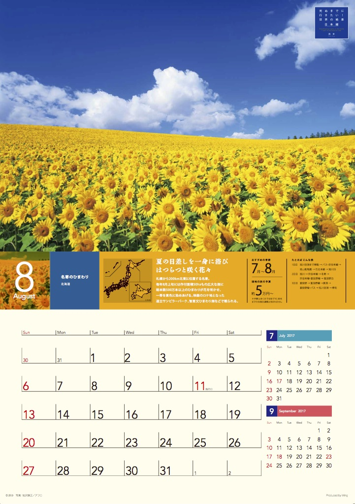 calendar07