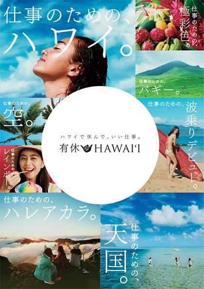 hawaii%ef%bc%90%ef%bc%91