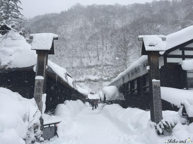 nyuto_onsen2-02