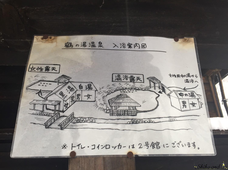 nyuto_onsen2-04
