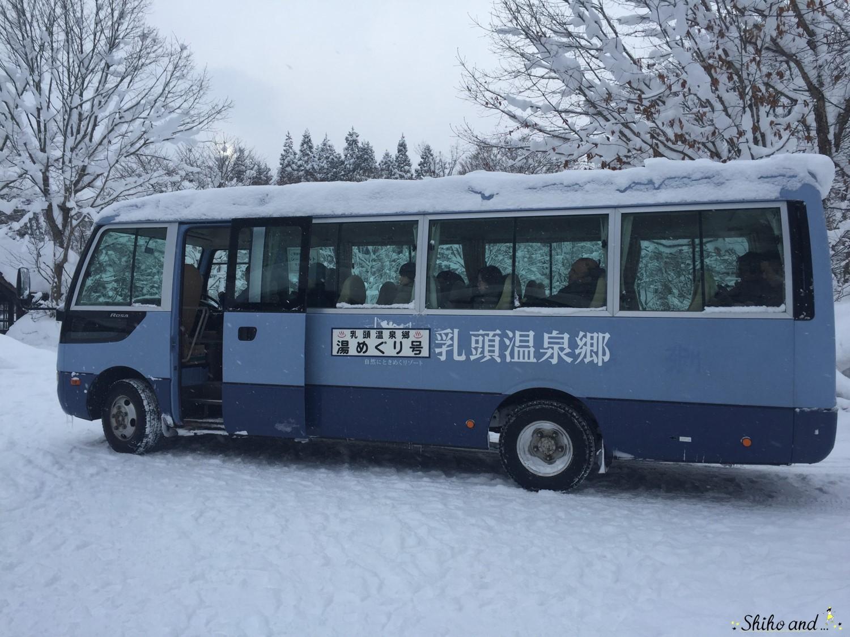 nyuto_onsen2-07