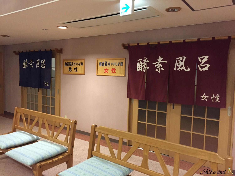 nyuto_onsen3-05