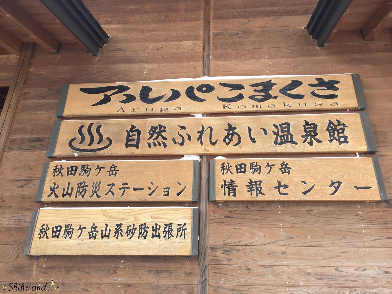 nyuto_onsen3-08