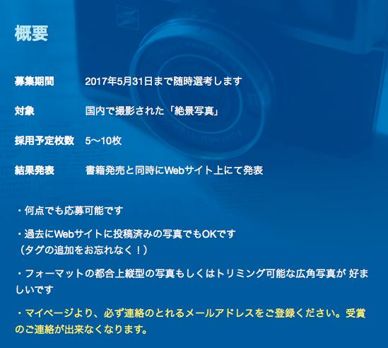 新日本編_01