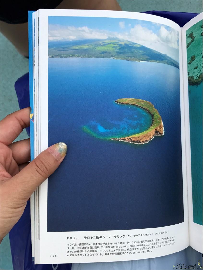Hawaii_Maui_Molokini_03