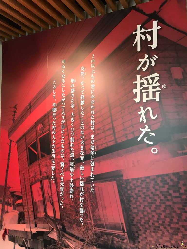 nagano_sakae1-2