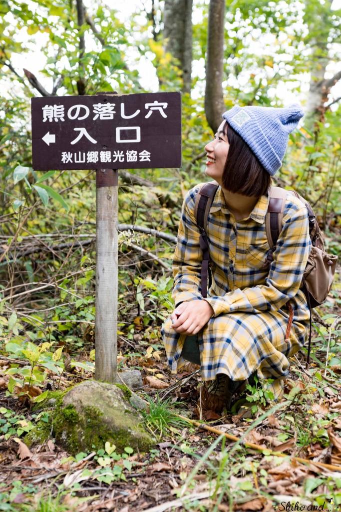 nagano_sakae15
