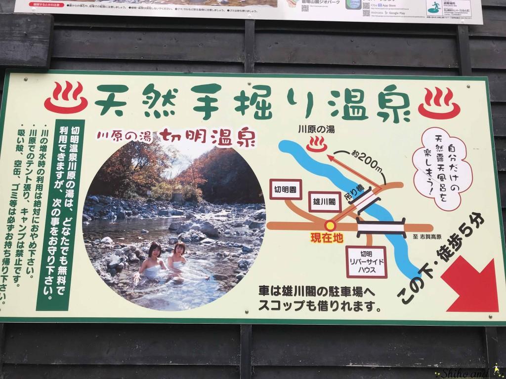 nagano_sakae19-0