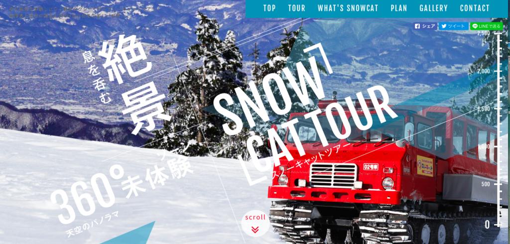 snowcat01