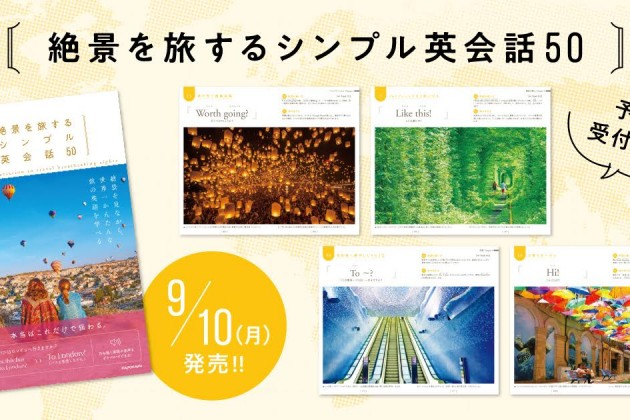 facebookサムネイル2