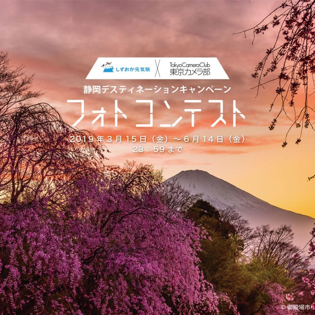 shizuphotocon1080_1080