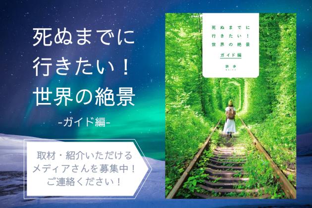 SNSのコピー-2