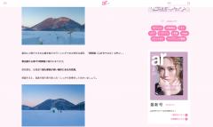 スクリーンショット 2020-02-05 15.34.11
