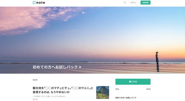 スクリーンショット 2020-04-01 22.34.37