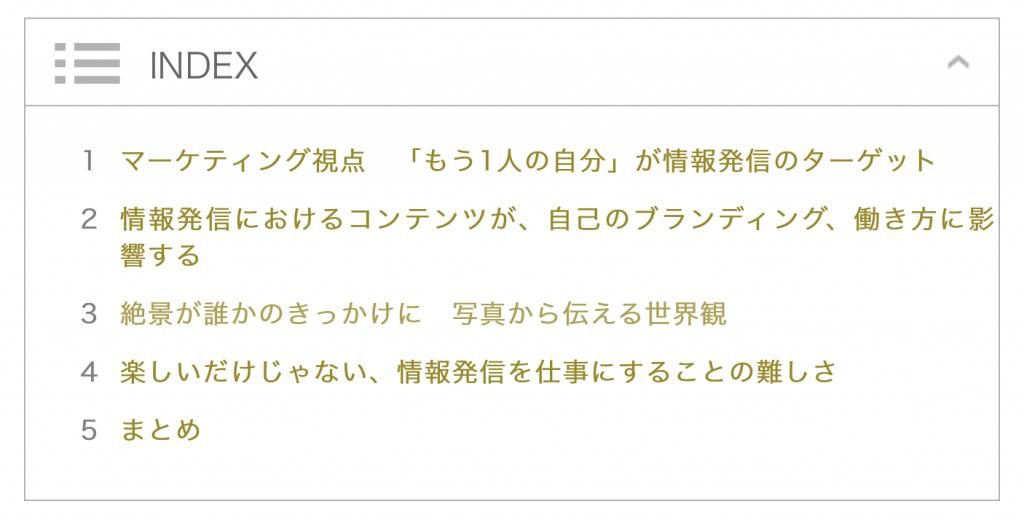 スクリーンショット 2020-04-15 19.57.08