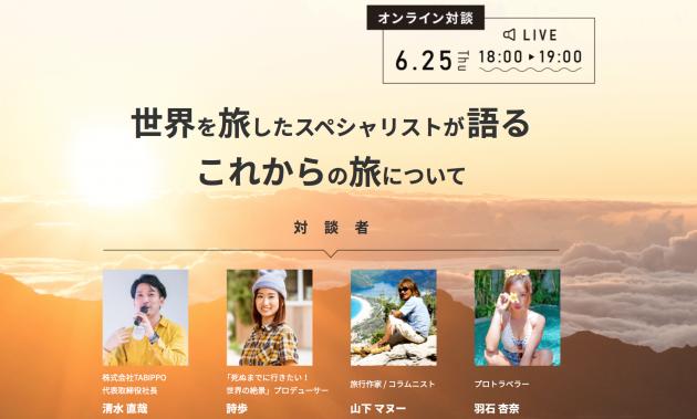 スクリーンショット 2020-06-12 19.42.18