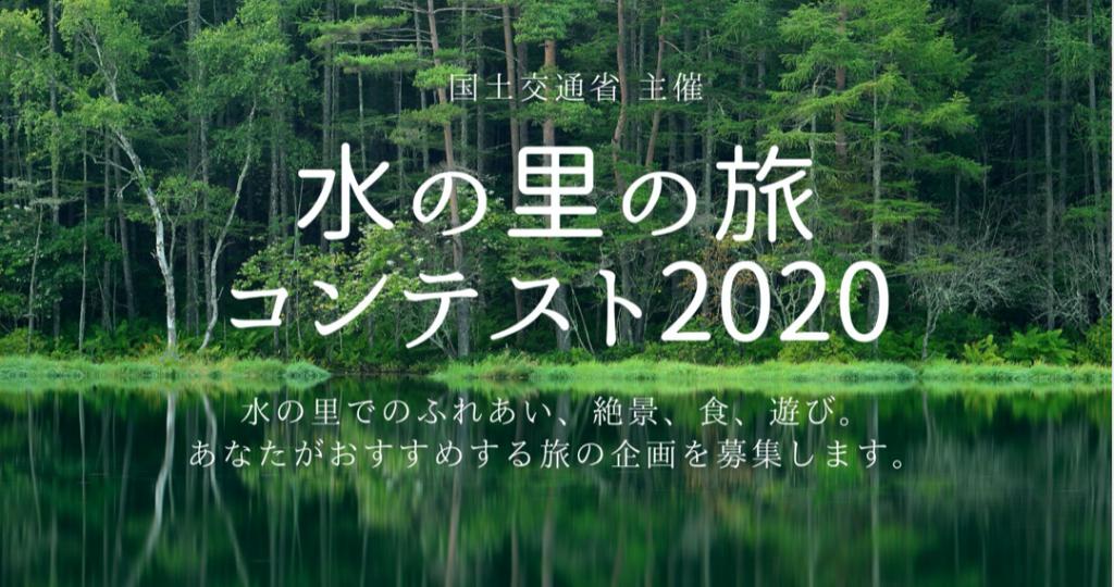 スクリーンショット 2020-07-18 17.37.19