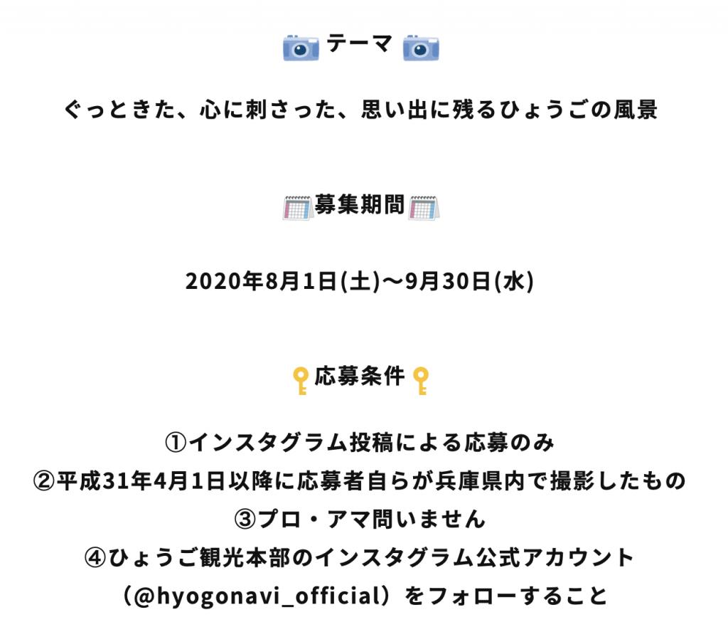 スクリーンショット 2020-08-30 19.10.44