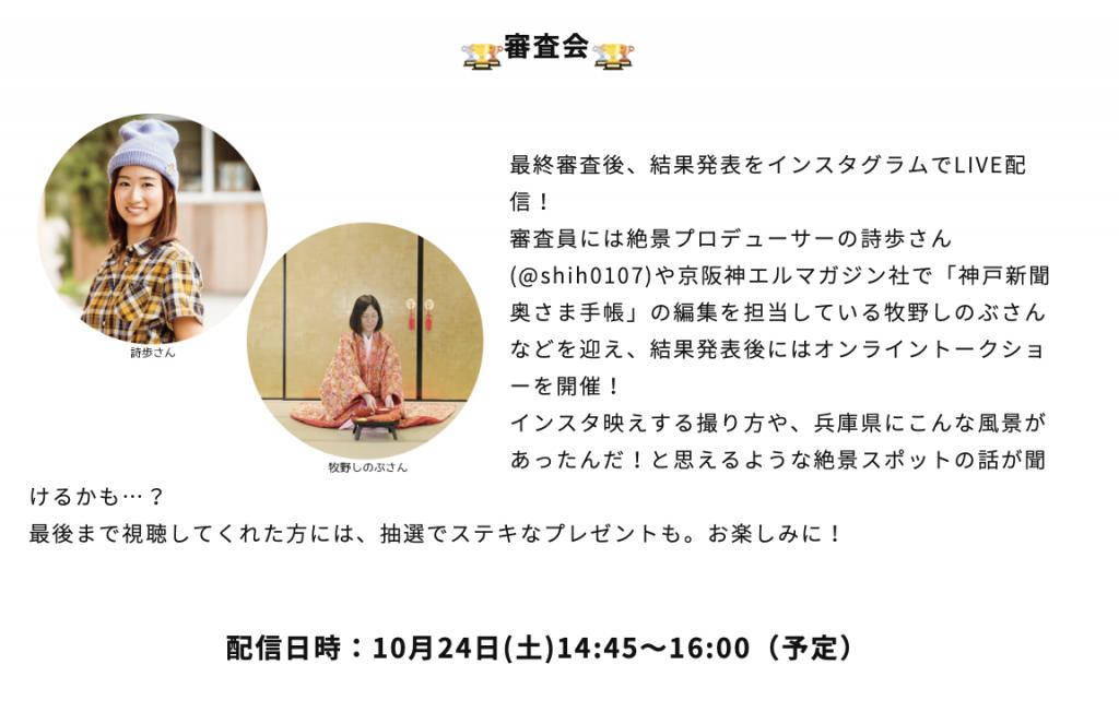 スクリーンショット 2020-08-30 19.11.09