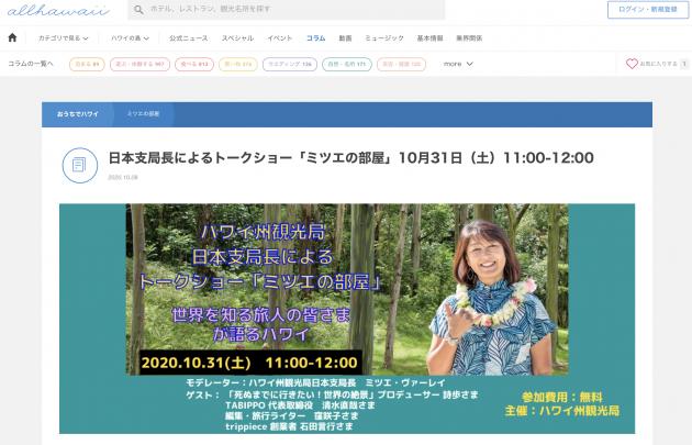 スクリーンショット 2020-10-10 14.10.41