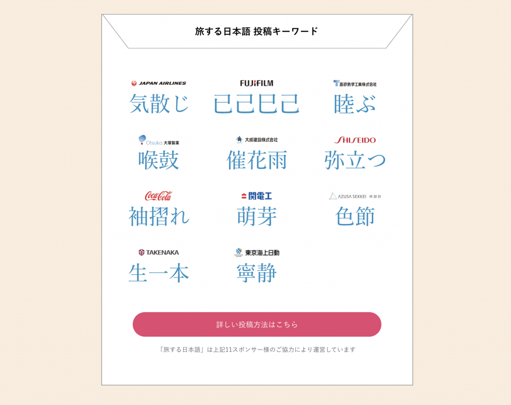 スクリーンショット 2020-10-28 0.47.05