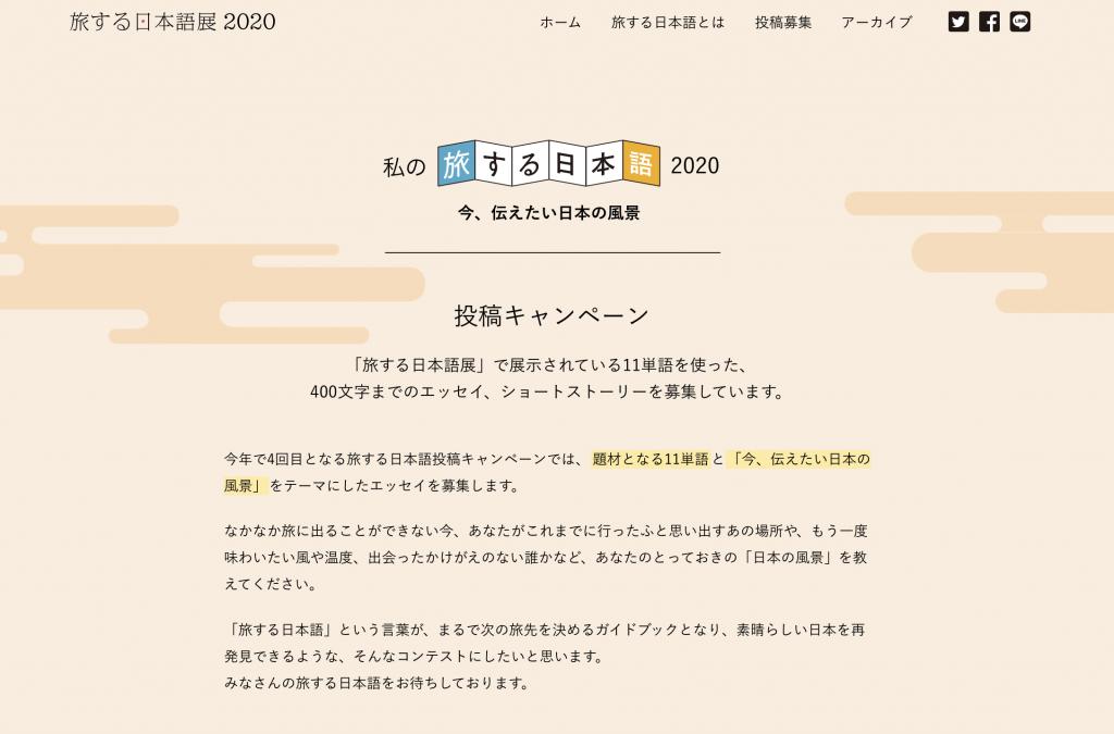 スクリーンショット 2020-10-28 0.43.11
