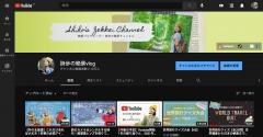 詩歩絶景Youtube登録者数