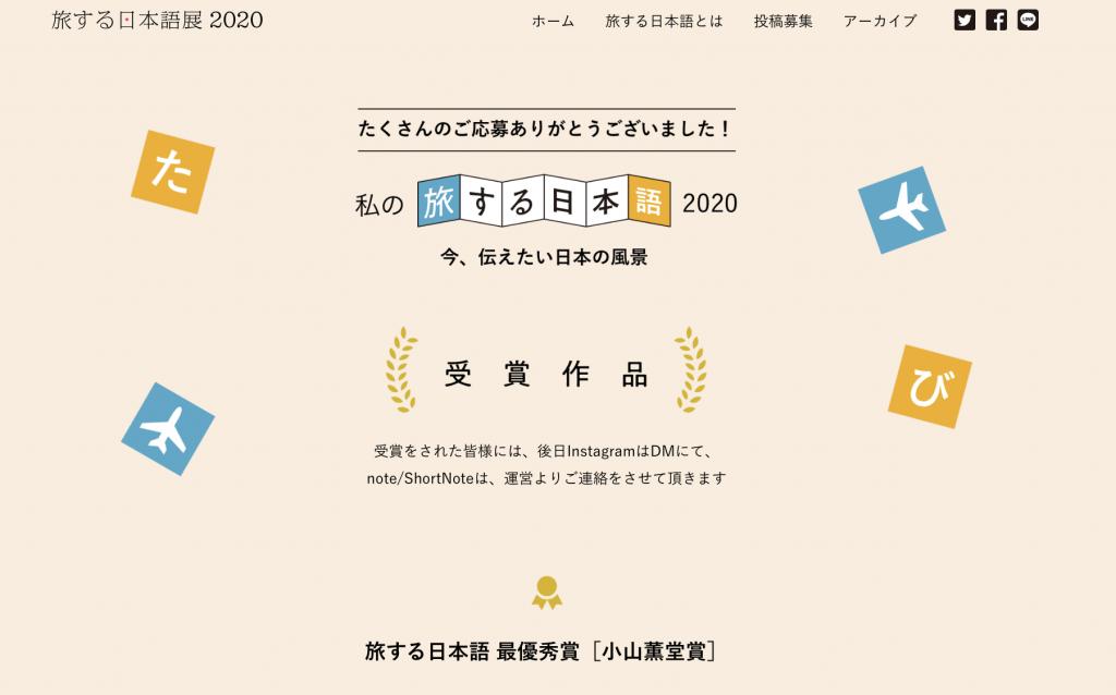 スクリーンショット 2021-02-05 16.23.09