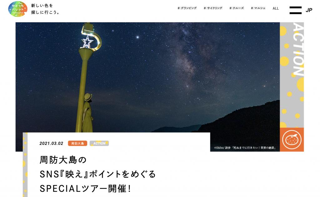 スクリーンショット 2021-03-13 18.48.49