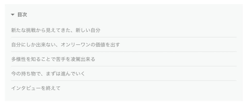 スクリーンショット 2021-03-05 20.55.11