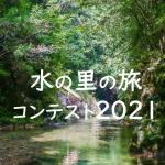 スクリーンショット 2021-07-23 16.02.07