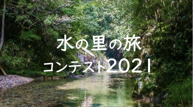スクリーンショット 2021-10-07 18.37.59